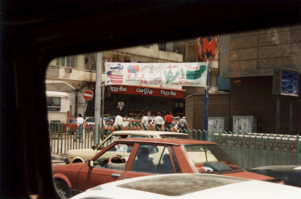 Pizza Hut in Cairo with an awesome banner for the '94 World Cup, hosted by the U.S.