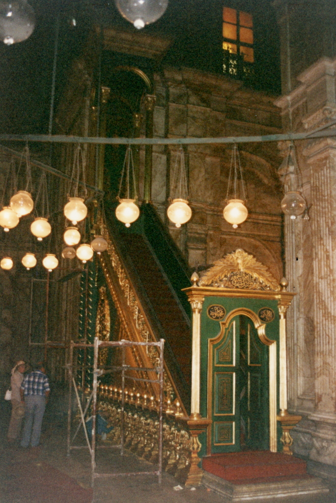 Islamic pulpit in the Alabaster Mosque
