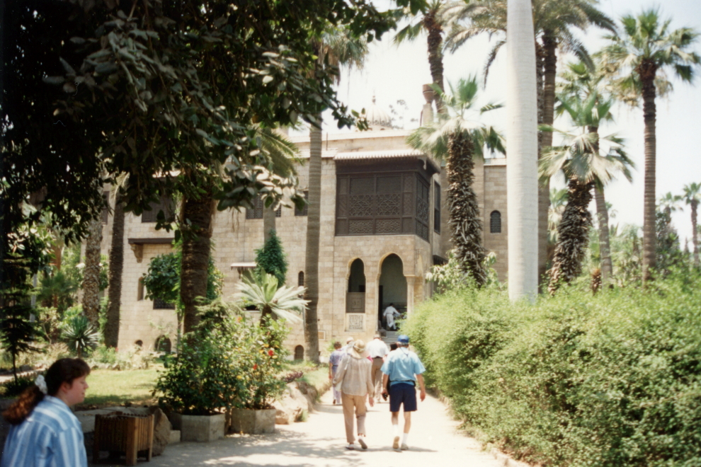 Grounds of Manial Palace, Cairo
